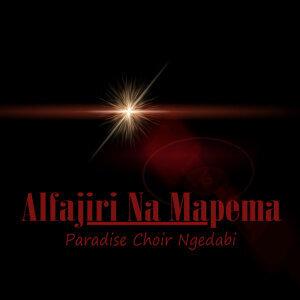 Paradise Choir Ngedabi 歌手頭像