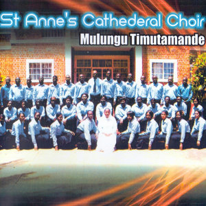 St. Anne's Cathederal Choir 歌手頭像