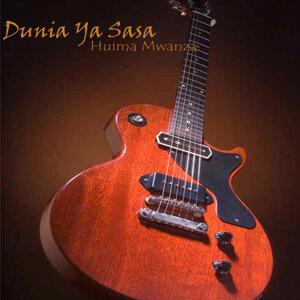 Huima Mwanza 歌手頭像