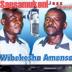 Sansamukeni Jazz Band 歌手頭像