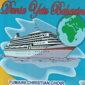 Tumaini Christian Choir 歌手頭像
