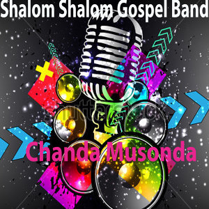 Shalom Shalom Gospel Band 歌手頭像