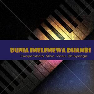 Gwipembela Mwa Yesu Shinyanga 歌手頭像