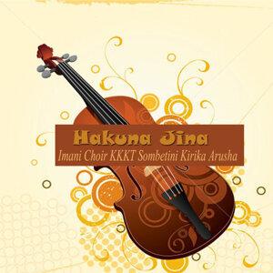 Imani Choir KKKT Sombetini Kirika Arusha 歌手頭像