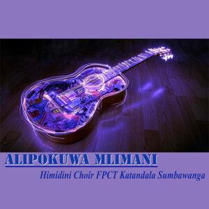 Himidini Choir FPCT Katandala Sumbawanga 歌手頭像