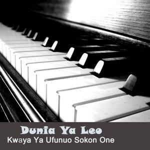 Kwaya Ya Ufunuo Sokon One 歌手頭像