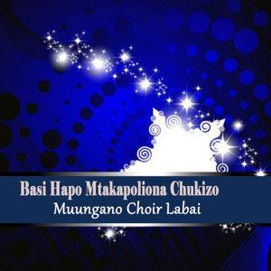 Muungano Choir Labai 歌手頭像