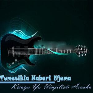 Kwaya Ya Uinjilisti Arusha 歌手頭像