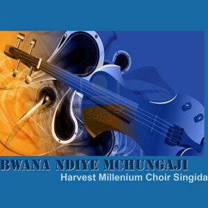 Harvest Millenium Choir Singida 歌手頭像