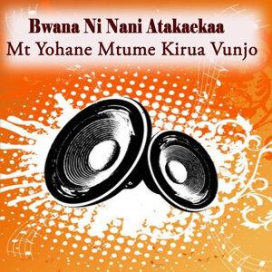 Mt Yohane Mtume Kirua Vunjo 歌手頭像