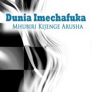 Mhubiri Kijenge Arusha 歌手頭像