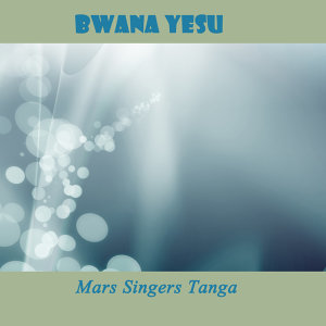 Mars Singers Tanga 歌手頭像