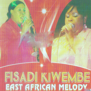East African Melody Modern 歌手頭像
