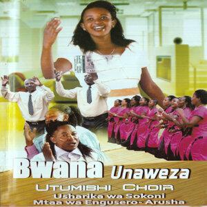 Utumishi Choir Usharika Wa Sokoni Mtaa Wa Engusero Arusha 歌手頭像