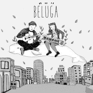 Beluga 歌手頭像