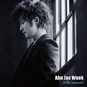 Ahn Jae Wook Artist photo