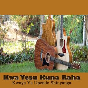 Kwaya Ya Upendo Shinyanga 歌手頭像