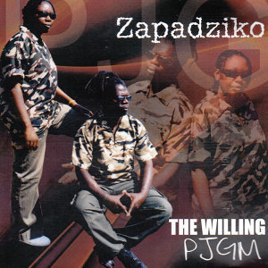 The Willing PJGM 歌手頭像