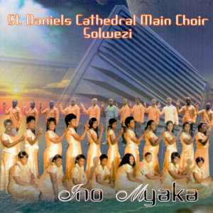 St Daniels Cathedral Main Choir Solwezi 歌手頭像