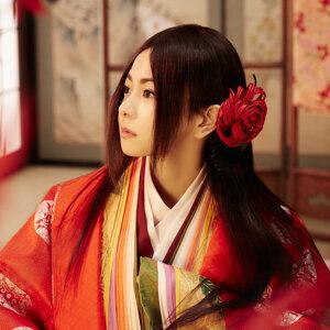 倉木麻衣 (Mai Kuraki)