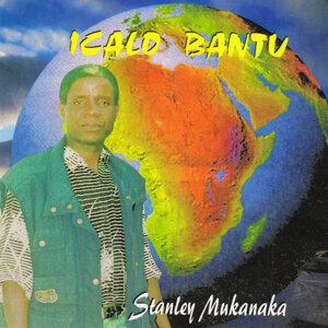 Stanley Mukanaka 歌手頭像