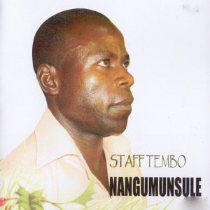 Staff Tembo 歌手頭像