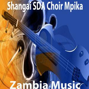 Shangai SDA Choir Mpika 歌手頭像