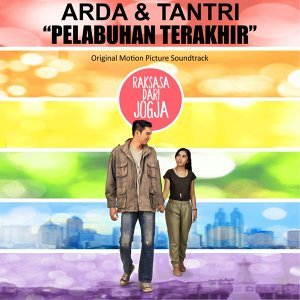 Arda & Tantri 歌手頭像