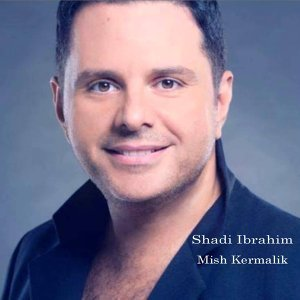Shadi Ibrahim 歌手頭像