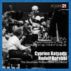 Cyprien Katsaris, Rudolf Barshai, The Slovenian Philharmonic Orchestra 歌手頭像