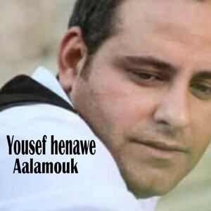 Yousef Henawe 歌手頭像