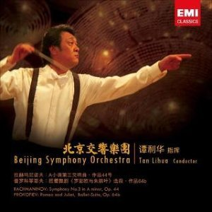 Beijing Symphony Orchestra 歌手頭像