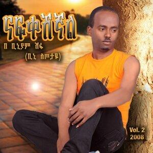 Biniyam Shifa 歌手頭像
