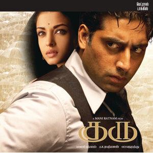 A R Rahman, Gulzar 歌手頭像