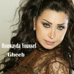 Houwayda Youssef 歌手頭像