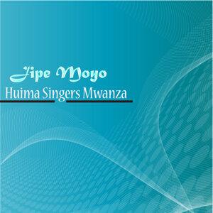 Huima Singers Mwanza 歌手頭像