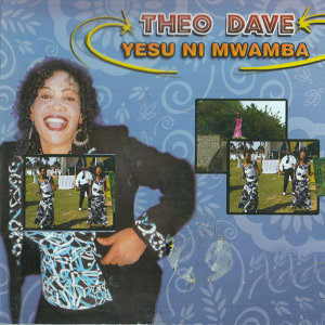 Theo Dave 歌手頭像