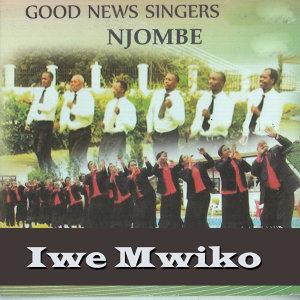 Good News Singers Njombe 歌手頭像