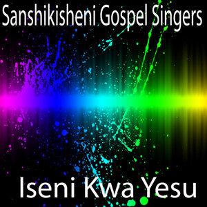Sanshikisheni Gospel Singers 歌手頭像