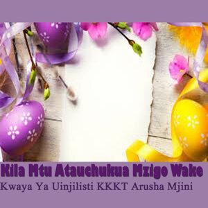 Kwaya Ya Uinjilisti KKKT Arusha Mjini 歌手頭像