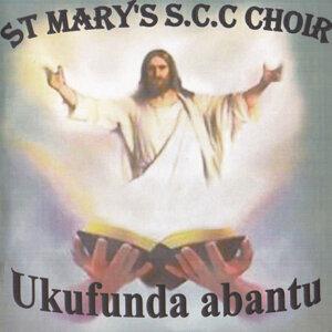 St Mary's S.C.C Choir 歌手頭像