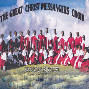 The Greatest Christ Messangers Choir 歌手頭像