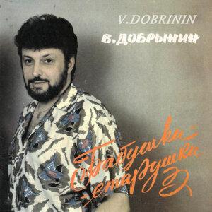 Vyacheslav Dobrynin 歌手頭像
