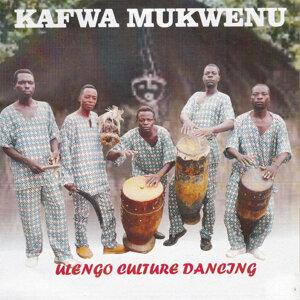 Ulengo Culture Dancing 歌手頭像