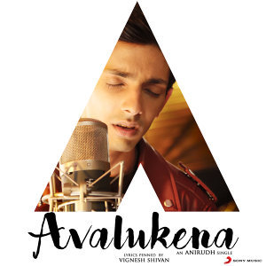 Anirudh Ravichander, Srinidhi Venkatesh 歌手頭像