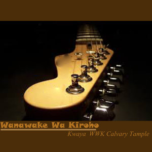 Kwaya  WWK Calvary Tample 歌手頭像