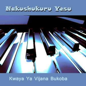 Kwaya Ya Vijana Bukoba 歌手頭像
