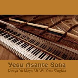 Kwaya Ya Moyo Mt Wa Yesu Singida 歌手頭像