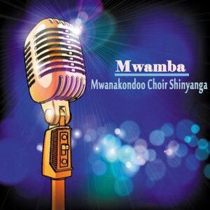 Mwanakondoo Choir Shinyanga 歌手頭像