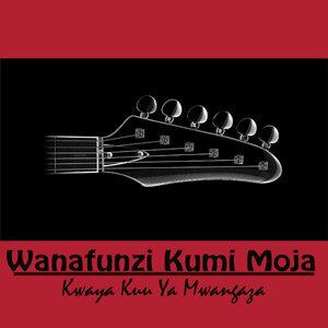 Kwaya Kuu Ya Mwangaza 歌手頭像